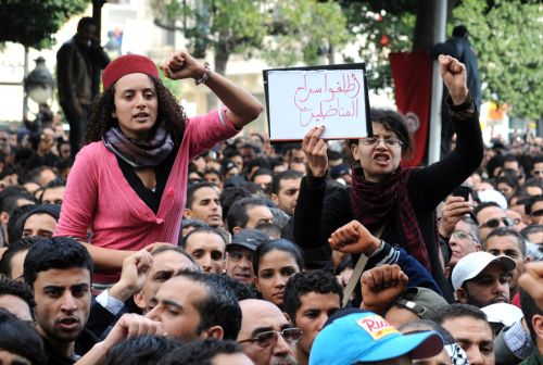 Protest in front of Tunisian Ministry